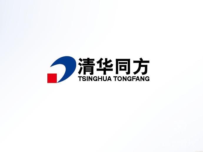 清华同方 - 北京品牌设计公司|活动策划公司|广告设计
